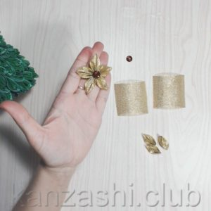 звезда канзаши для елки