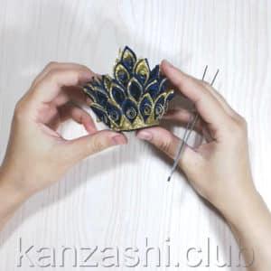 верхушка короны канзаши